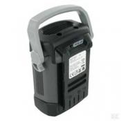 Аккумулятор для газонокосилки Stiga Combi 36AE